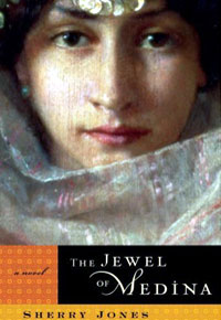 This is the cover of The Jewel of Medina that was supposed to be published by Random House.